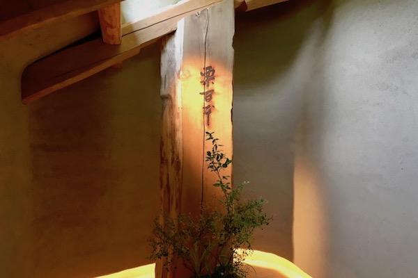 ラコリーナ近江八幡カフェ栗百本