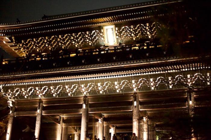 京都紅葉・知恩院